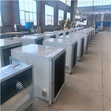 厂家直销吊顶式处理中央空调机组新风机组工业空调机组