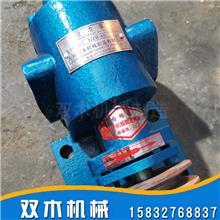 合金齿轮泵 焦油输送泵价格 废油脂输送泵 欢迎来电