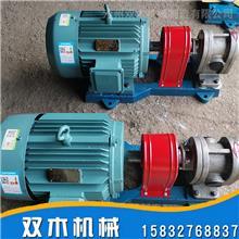 不锈钢齿轮油泵 不锈钢喷射泵 不锈钢圆弧齿轮泵 来图供应