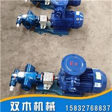 化工原料泵 涂料输送泵 涂料输送泵 来电报价