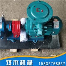 输送泵 齿轮泵厂家 自吸油齿轮泵 双木供应