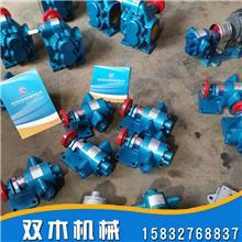 法兰式渣油泵 保温泵 法兰盘连接齿轮泵 来电咨询
