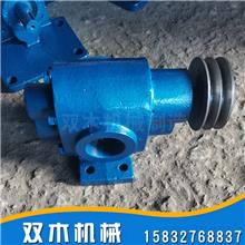 豆浆豆渣泵 废油脂输送泵 豆浆豆渣泵 价格优惠