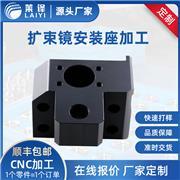精密非标零件铝合金CNC加工机加工厂家定制金属加工五金加工