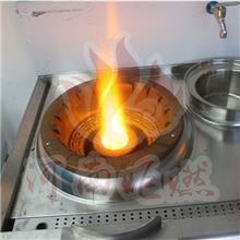 新型能源无醇植物油经销
