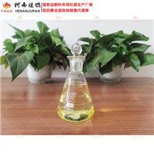 酒店燃料油 植物油燃料合成油 无醇植物油 节能环保