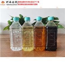 植物油 环保无醇燃料油 烧火油 节能环保油 无醇燃料油厂家