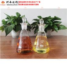 厂家 植物油 厨房燃料油 制作成本低 合法 现货批发