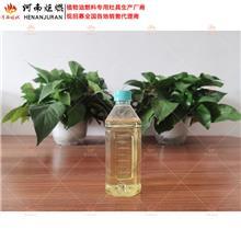 厨房燃烧植物油 环保节能 新型燃料油 燃料油配方 不含醇