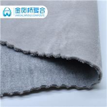 东莞复合厂定做保暖内衣 天E绒复合针织布 日产5万米