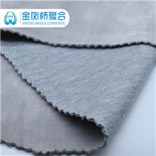 绒布复合厂直销保暖内衣 针织布复合摇粒绒 可来料代料定制