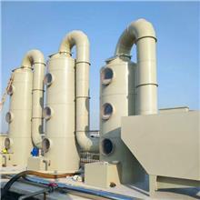 厂家直供喷淋塔 酸雾废气处理PP洗涤塔 PP废气喷淋塔 可定制加工