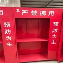 微型消防站_太原防爆器材柜_消防器材展示柜 _消防工具柜