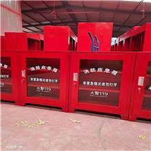 邯郸工地消防器材展示柜 _消防工具柜