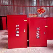 张家口现货微型消防站_工地消防器材展示柜 _消防工具柜