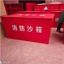 微型消防站_消防器材柜 _保定定做消防工具柜