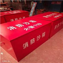 沧州微型消防站_防爆器材柜_消防器材柜
