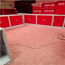 微型消防站_防爆器材柜_消防器材柜