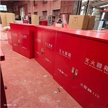 定做防爆器材柜_消防器材柜 _雄安新区消防工具柜