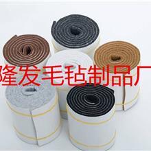 毛毡加工冲型  家具毛毡垫毛毡脚垫 地板防滑垫冲型