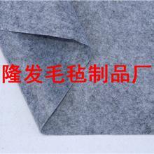 家居家纺用布收纳包装_黑色聚酯纤维片_聚酯纤维布料隔音_针扎类毛毡面料