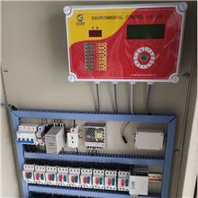 养殖照明环境控制柜 禽舍手自动亮度可调照明控制器