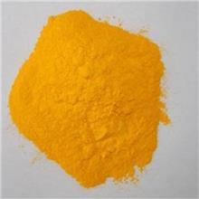中润化工厂家供应 联苯胺黄G现货直供 颜料联苯胺黄 油墨油漆 橡胶塑料 涂料印花