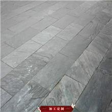 市场供应墙面砖青石板 广场青石板 草坪青石板