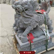 芝麻灰石雕动物 工艺品动物雕塑 景观石雕动物供应价格