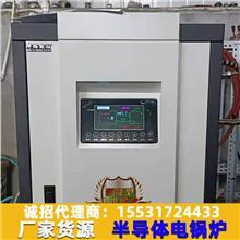 智能电锅炉 家庭采暖电锅炉 ptc半导体电锅炉厂 代理批发
