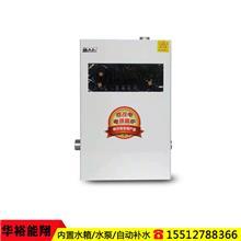 煤改电供暖设备 电加热采暖炉热水炉 水电分离无水垢寿命长久 380V