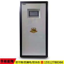 电锅地暖电锅炉取暖器 可连接太阳能采暖炉 民用电加热采暖炉 HY-30 电压380v