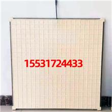 电地暖采暖 瓷砖发热???电地暖批发