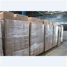 机用缠绕膜_金属制品缠绕膜_邦达包装_生产供应
