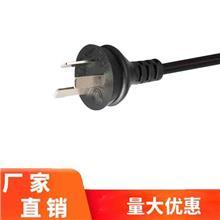 厂家直销 阿根廷电源线2*0.75平方 AC电源插头线
