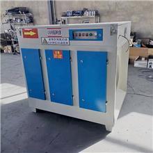 工业印刷厂光氧除臭器