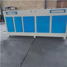 多少钱VOC光氧催化废气处理设备 uv光氧净化器 喷漆橡胶印刷光氧除臭器