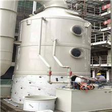 厂家销售电镀废气塔 电镀废气处理喷淋塔 PP废气塔 非标定制