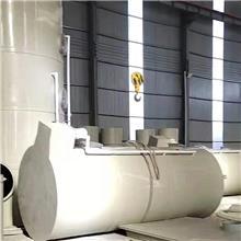 洗涤塔环保成套设备 除尘化工废气尾气碱液吸收塔 生物除臭pp喷淋塔
