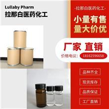 三辛胺厂家 三辛烷基叔胺价格 三正辛胺生产 1116-76-3 含量96%