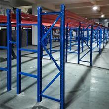 河北货架厂家 鸿盛源 仓储货架 中型重型货架可定制