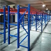 仓储货架 轻型中型货架 五金置物货架批发厂家 可定制
