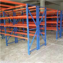 鸿盛源货架 超市仓储货架 家用多层组合货架定制厂家