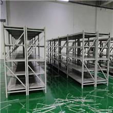 仓储货架 五金工具 超市轻型货架 库房用储物架生产批发 可定制