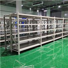 仓库仓储货架 多层重型货架 轻型中型货架批发价格 加工定制