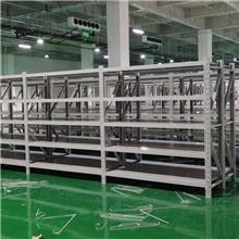 重型货架 悬臂式货架 双面仓储货架生产厂家 批发价格