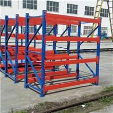 服装工厂货架 多层五金库房置物架 重型仓储货架生产厂家