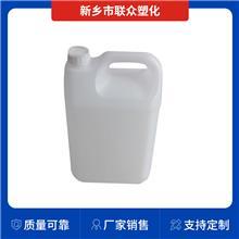 联众塑化批发零售5公斤白色塑料桶 5L白色方桶可定制其他颜色 多种规格