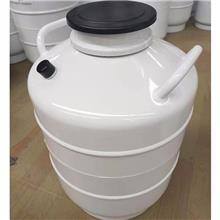 YDS-15液氮罐 佰鑫低温设备 自增压液氮罐 液氮罐