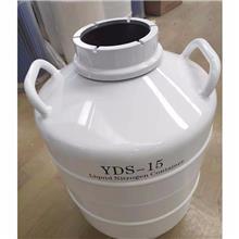 YDS-15液氮罐 佰鑫低温设备 标本冷冻液氮罐 液氮罐